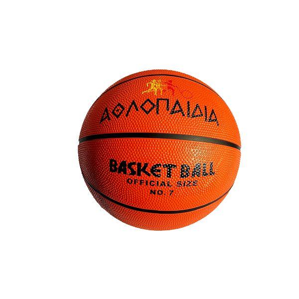 Μπάλα μπάσκετ από λάστιχο, Νο. 5 ΜΠΑΛΕΣ ΑΘΛΗΤΙΚΕΣ ΔΙΑΦΟΡΕΣ