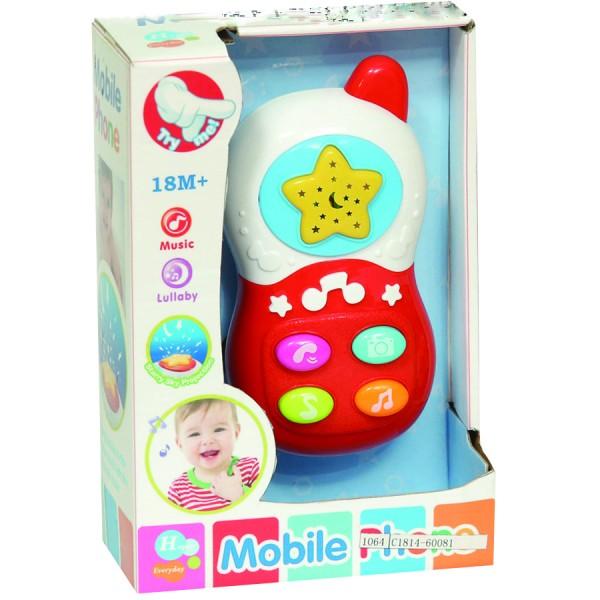 Το πρώτο μου κινητό τηλέφωνο 13x19εκ Ν 60081  Βρεφικά Παιχνίδια