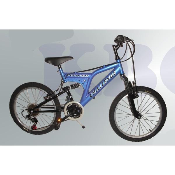 Ποδήλατο ΜΤΒ Mountain Bike ''CHALLENGE'' 20'' Full Mountain Bike