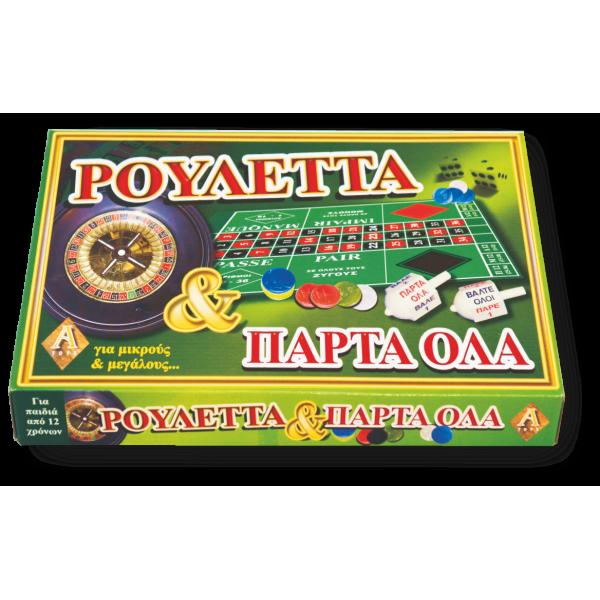 ΡΟΥΛΕΤΤΑ-ΠΑΡΤΑ ΟΛΑ, (42Χ25Χ5cm) Επιτραπέζια Παιχνίδια