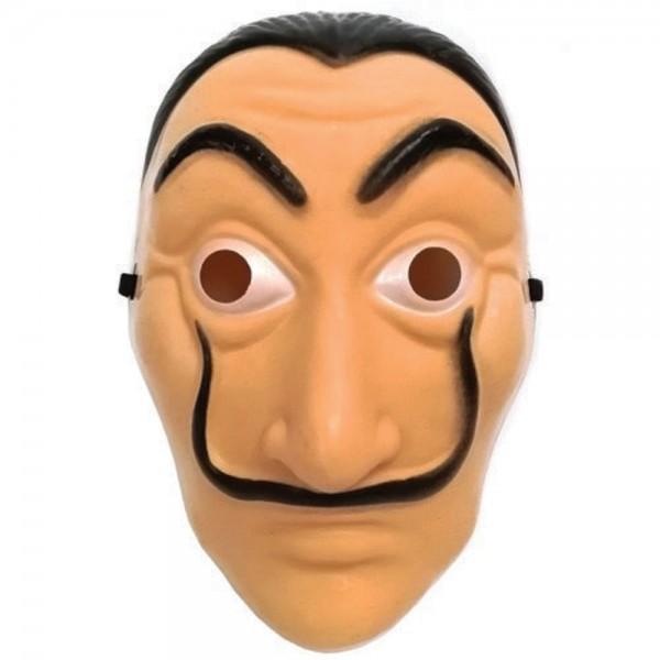 ΜΑΣΚΑ ΛΗΣΤΗΣ Ν Α0280 Αποκριάτικες Μάσκες Πλαστικές Απλές
