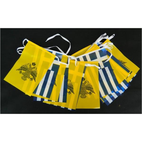 ΕΛΛΗΝΙΚΗ-ΒΥΖΑΝΤΙΝΗ ΣΗΜΑΙΑ  ΓΙΡΛΑΝΤΑ 10 ΜΕΤΡΩΝ Σημαίες Ελληνικές