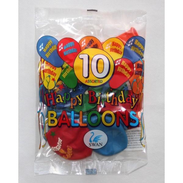 10 ΜΠΑΛΟΝΙΑ HAPPY BIRTHDAY 90αρι Ν 201105 Μπαλόνια