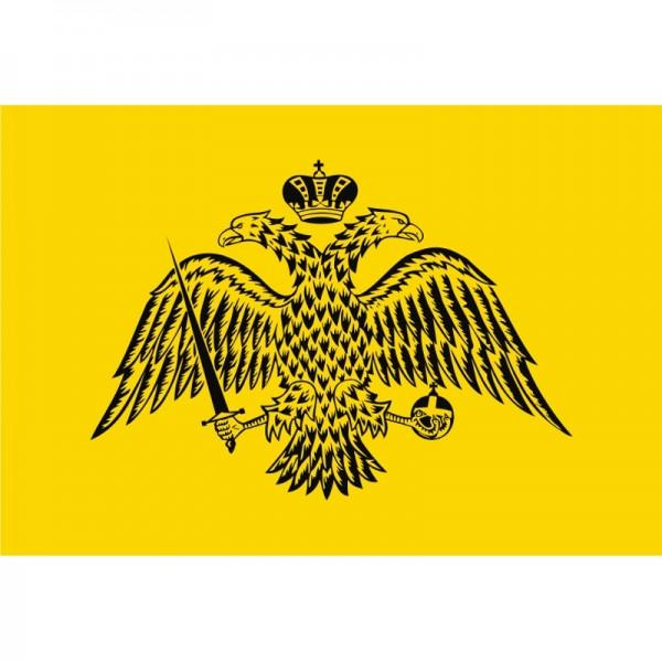 ΒΥΖΑΝΤΙΝΗ ΣΗΜΑΙΑ 150Χ100εκ Σημαίες Ελληνικές
