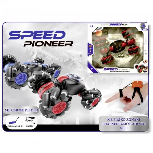 ΤΗΛΕΚΑΤΕΥΘΥΝΟΜΕΝΟ SPEED PIONEER N 5759 Τηλεκατευθυνόμενα Παιχνίδια