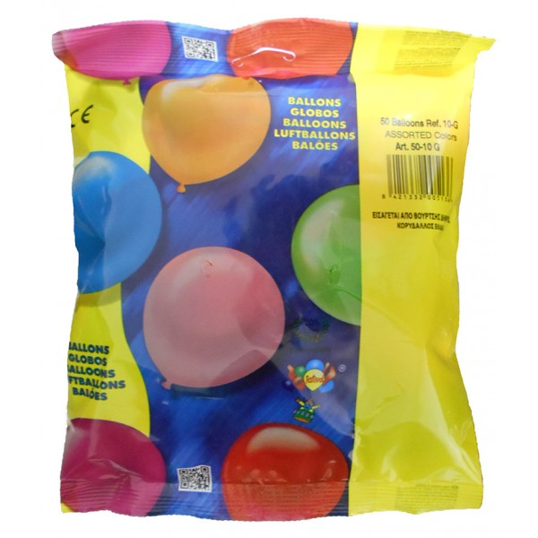 ΜΠΑΛΟΝΙΑ ΜΕΣΑΙΑ 50 ΤΕΜΑΧΙΩΝ  Ν 10G Μπαλόνια