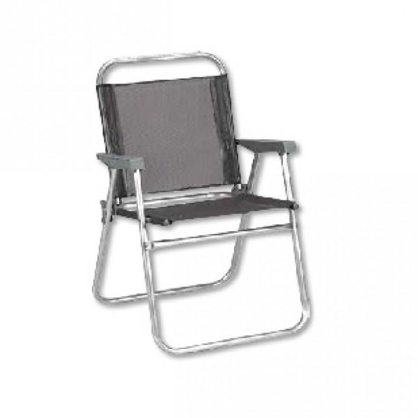 Πολυθρόνα αλουμινίου πτυσσόμενη. ΚΑΡΕΚΛΕΣ ΠΑΡΑΛΙΑΣ