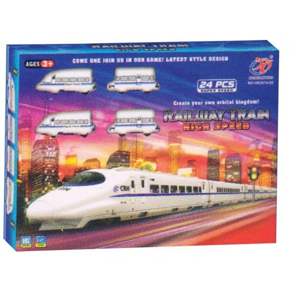 Τρένο μπαταρίας express 35x23εκ.N 2014-2 Τραινάκια