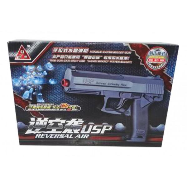 Πιστόλι που πετάει νερομπαλάκια 6mm 30x20εκ. N H-13 Πιστόλια - Καραμπίνες - Όπλα